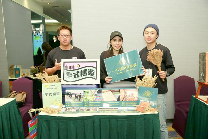 烈嶼青年陳家揚和一群夥伴參與「企業CSR X地方創生提案競賽」,以(亨式暢遊在地遊程)提案,獲得首獎。(陳家揚提供)