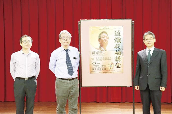 國立金門大學為增進學生對人工智慧原理及應用的認識,邀請國立臺灣科技大學電機系講座教授蘇順豐(左二)開講。(金大提供)