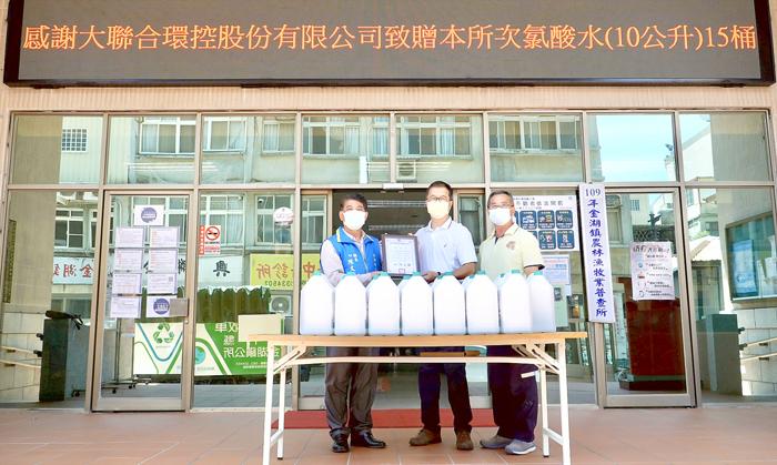 大聯合環控股份有限公司捐贈次氯酸水給金湖鎮公所。(金湖鎮公所提供)