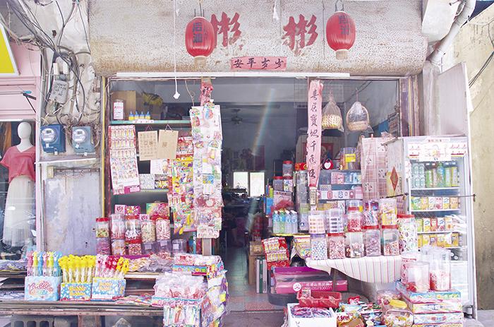 彬彬柑仔店已有超過50年的歷史,店面充滿復古風情,各式能想像到的糖果餅乾、飲料、玩具應有盡有(實習記者陳卓希攝)