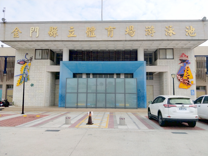 縣政府宣布,縣內游泳池8月10日起有條件開放,但仍將採取人流總量管制。(縣府教育處提供)