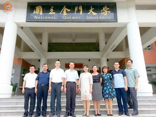 大陸北京市台辦副主任于鳳英ㄧ行拜會金大,雙方就青年創業、學術交流等議題,深入交換意見。(許加泰攝)
