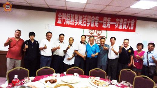 金門縣熱學樂活協會於國慶飯店召開成立大會,並進行第一屆理監事的選舉,來賓到場祝賀。(李金鎗攝)