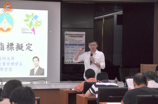 金門縣健康城市與高齡友善城市105年度跨局處分組會議昨召開,亞洲大學健康產業管理學系副教授廖宏恩主講說明。(李增汪攝)