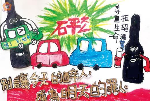 標語 交通 安全
