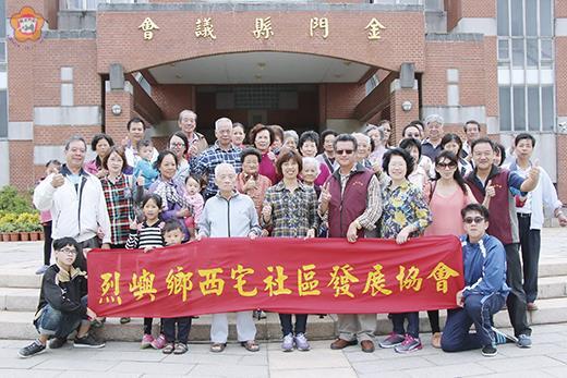 烈嶼鄉西宅社區發展協會樂齡長輩拜訪金門縣議會,議長洪麗萍與議會主管熱忱接待,並和大家開心合照。(議會提供)