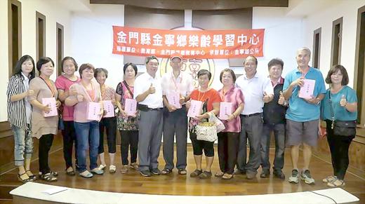 四色牌活動由周麗卿等五位長輩獲得優勝,陳成勇、陳成泉頒發獎品獎勵。(李金鎗攝)