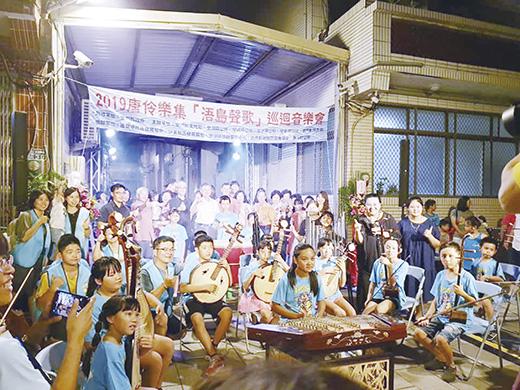「浯島聲歌」鄉鎮巡迴音樂會,抵新市里武德新莊熱鬧舉行,圓滿落幕。(唐伶樂集提供)