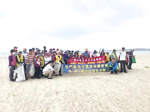 金馬澎分署第九岸巡隊,參與北山及碧山淨灘活動,清除垃圾,為美麗的島嶼盡一份心力。(金門岸巡隊提供)