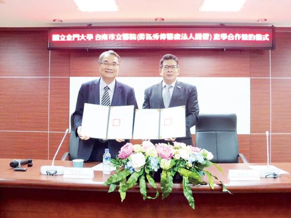 金大校長陳建民(右)與台南市立醫院院長蔡良敏共同簽立產學合作意向書。(許加泰攝)